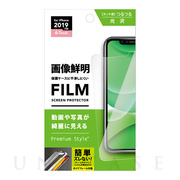 【iPhone11/XR フィルム】液晶保護フィルム (画像鮮明)