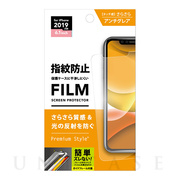 【iPhone11/XR フィルム】液晶保護フィルム (指紋・反...
