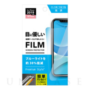 【iPhone11/XR フィルム】液晶保護フィルム (ブルーライト低減/光沢)