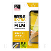 【iPhone11/XR フィルム】液晶保護フィルム (衝撃吸収...