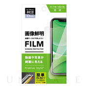 【iPhone11 Pro Max/XS Max フィルム】液晶保護フィルム (画像鮮明)