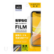 【iPhone11 Pro Max/XS Max フィルム】液晶保護フィルム (衝撃吸収/光沢)