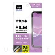【iPhone11 Pro Max/XS Max フィルム】液晶保護フィルム (衝撃吸収/アンチグレア)