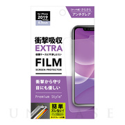 【iPhone11 Pro Max/XS Max フィルム】液晶保護フィルム (衝撃吸収EXTRA/アンチグレア)