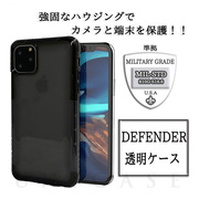 【iPhone11 Pro Max ケース】Defender2 Series case (black)
