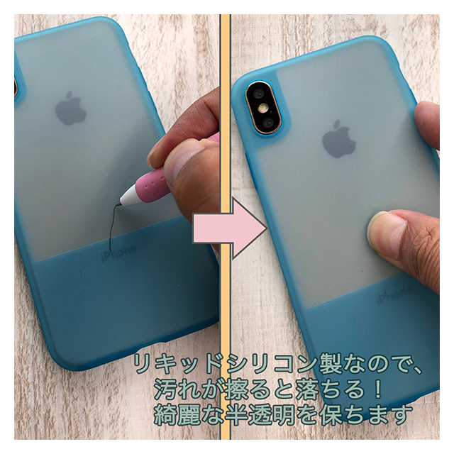 【iPhone11 Pro ケース】CONTRAST SILICON (Pink)サブ画像