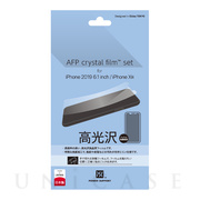 【iPhone11/XR フィルム】AFP crystal fi...