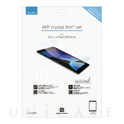 【iPad(10.2inch)(第7世代) フィルム】AFP crystal fiim set