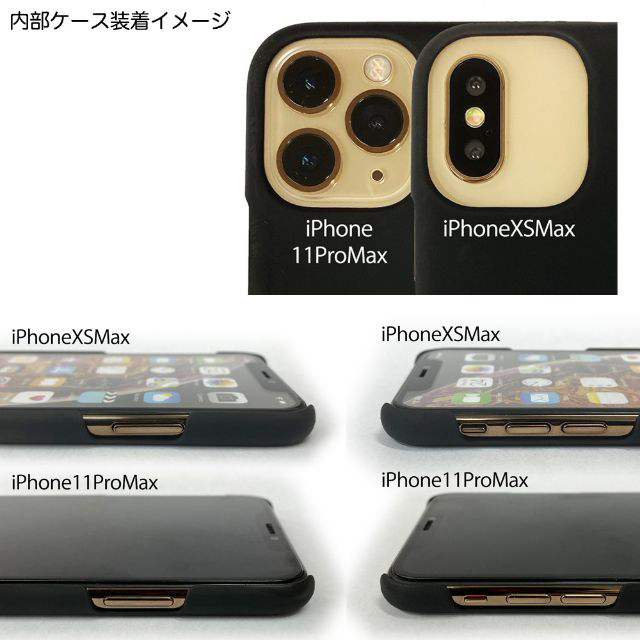 【iPhone11 Pro Max/XS Max  ケース】LOOKWAY02 (アニマルグレー)
