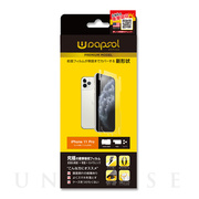 【iPhone11 Pro フィルム】Wrapsol プレミアム FRONT to SIDE + BACK + LENS 衝撃吸収 保護フィルム
