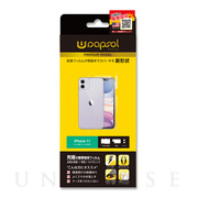 【iPhone11 フィルム】Wrapsol プレミアム FRONT to SIDE + BACK + LENS 衝撃吸収 保護フィルム
