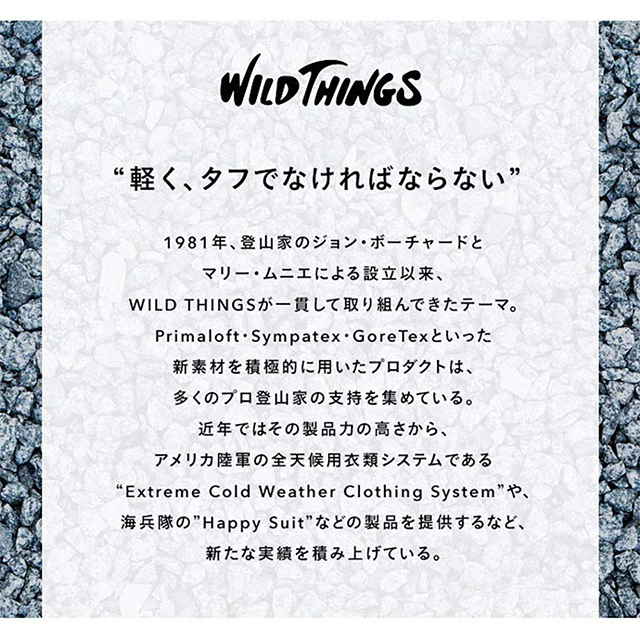 【iPhoneXS/X ケース】WILD THINGS iFace First Classケース (カモ)サブ画像