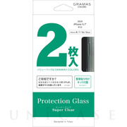 【iPhoneSE(第2世代)/8/7/6s/6 フィルム】Protection Glass Value Pack
