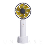 Flexible Fan F828 (White)