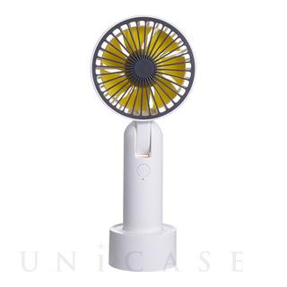 Flexible Fan F828 (White)