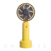 Flexible Fan F828 (Yellow)