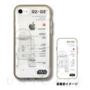 【iPhoneSE(第2世代)/8/7/6s/6 ケース】STAR WARS IIII fit Clear (R2-D2)