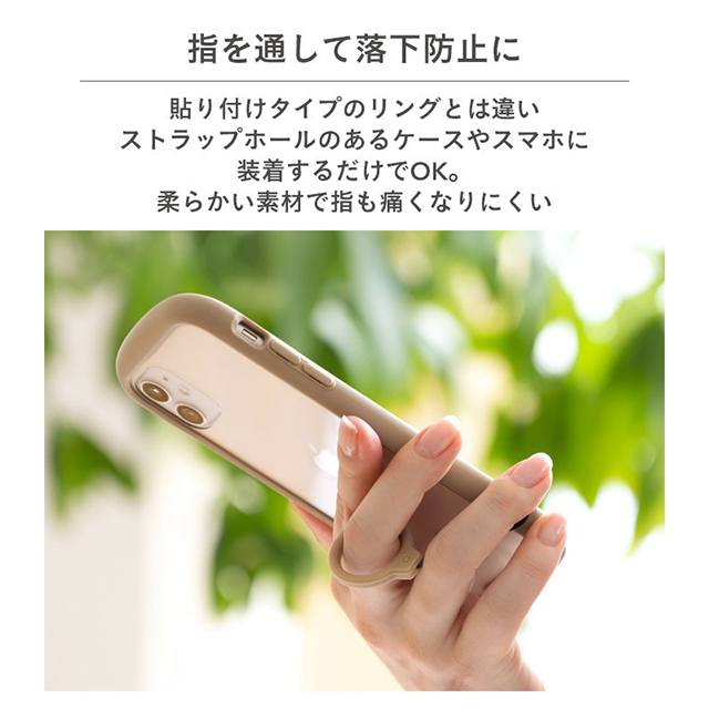 iFace Reflection Silicone Ring ストラップ (レッド)