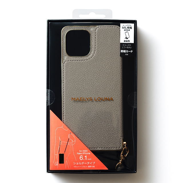 【iPhone12 mini ケース】Cross Body Case for iPhone12 mini (gray)