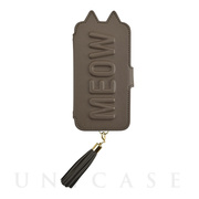 【iPhone12 mini ケース】Tassel Tail Cat Flip Case for iPhone12 mini (gray)