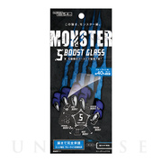 【iPhone12 mini フィルム】[MONSTER GLASS] 5BOOST (ブルーライト低減 光沢)