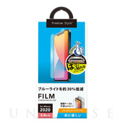 【iPhone12 mini フィルム】治具付き 液晶保護フィル...