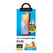 【iPhone12 Pro Max フィルム】治具付き 液晶保護...