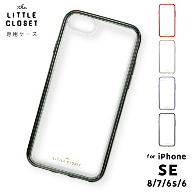 【iPhoneSE(第2世代)/8/7/6s/6 ケース】LITTLE CLOSET iPhone case (METALLIC-RED)サブ画像