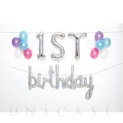 WALL DECO BALLOON for 1st BD (hologram)