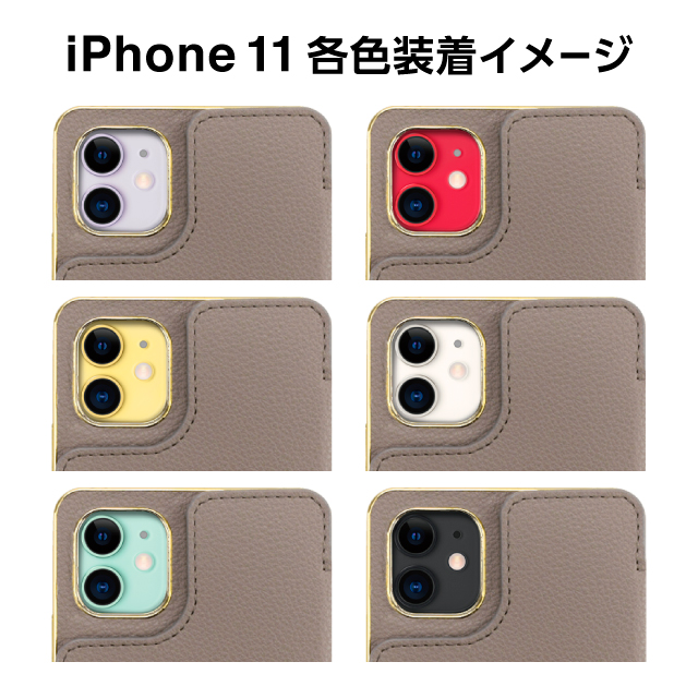 【アウトレット】【iPhone11/XR ケース】Cross Body Case for iPhone11 (gray)