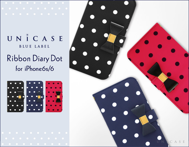 Ribbon Diary Dot(ドット)  iPhone6s/6ケース 「UNiCASE BLUE LABEL」から発売!