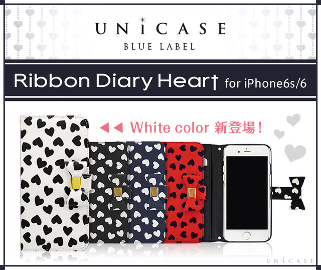 Ribbon_Diary_heart_lp.jpg
