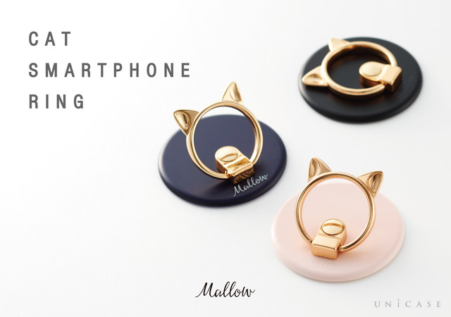 2017年発売のCAT SMARTPHONE RING