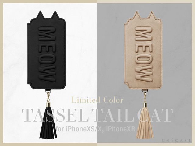 【iPhoneXS/X,XR ケース】UNiCASE限定カラーTassel Tail Cat for iPhoneXS/X, iPhoneXR