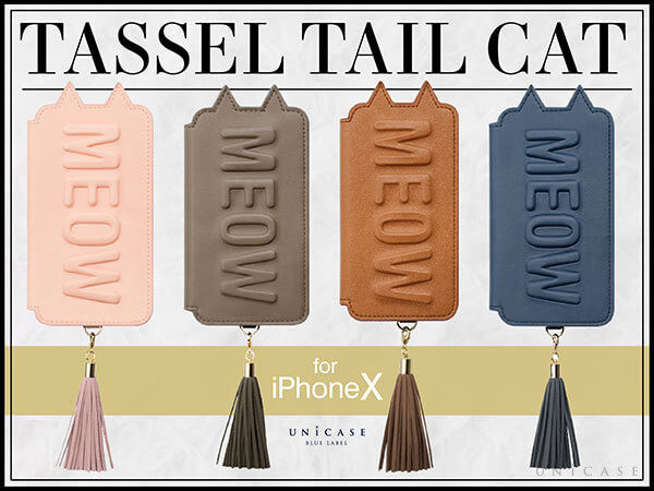 【iPhoneX ケース】Tassel Tail Cat for iPhoneX
