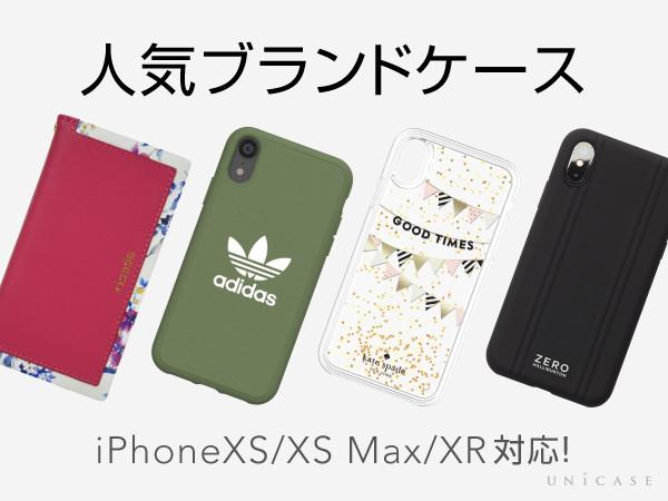 8f83ac7fd1 iPhoneXS/iPhoneXS Max、iPhoneXR対応!人気ブランドケース | UNiCASE ...