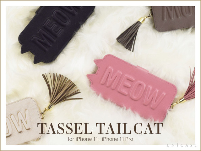 【iPhone11 Pro/11 ケース】Tassel Tail Cat Flip Case for iPhone 11 Pro, 11