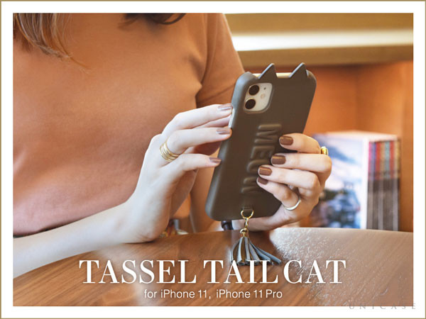【iPhone 11 Pro,11 ケース】Tassel Tail Cat for iPhone 11 Pro, iPhone11