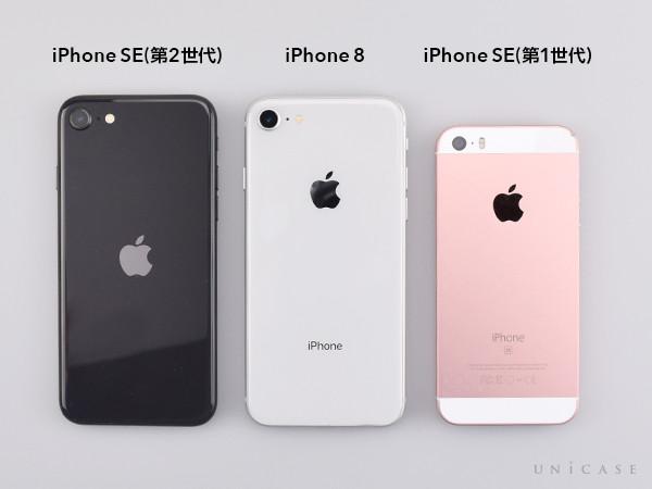 サイズ iphonese