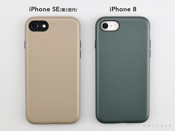 iPhoneSE2 iPhone8併用可能