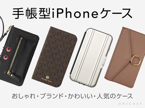 12 ミニ ケース アイフォン