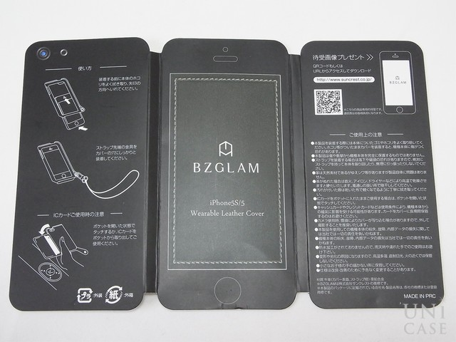 【iPhone5s/5 ケース】BZGLAM Wearable Leather Cover ブラウンのQRコード