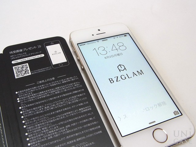 【iPhone5s/5 ケース】BZGLAM Wearable Leather Cover ブラウンの待ち受け画面