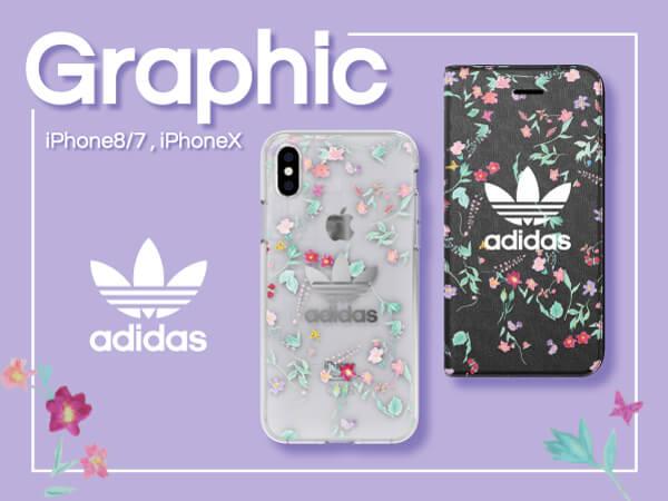 f175cb7825 【2018FW新作adidas Originals】小花柄デザインiPhone8/7, iPhoneXケースを
