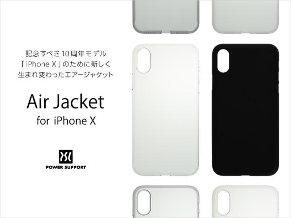 【iPhoneX ケース】Air Jacket