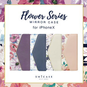 オシャレな花柄iPhoneケース:Flower series wallet case