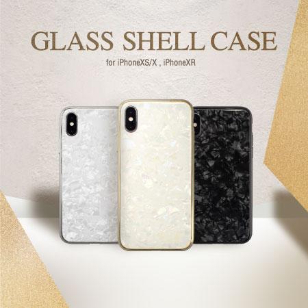 "68a7ecd7c2 【iPhoneXS/iPhoneXR対応】キラキラ輝くUNiCASEオリジナルiPhoneケース""Glass Shell Case"