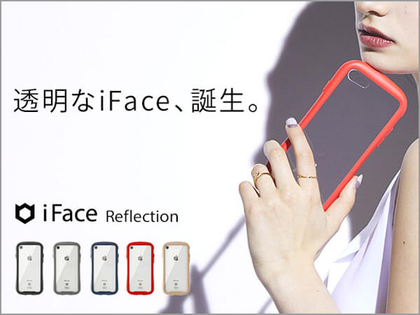 53641c858a iFace Reflection for iPhoneXS/X,iPhoneXR,iPhone8/7