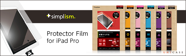 Protector Film for iPad Pro