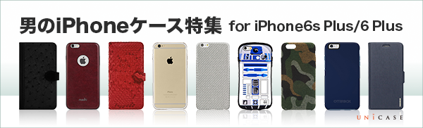 男のケース iPhone6s Plus/6 Plus